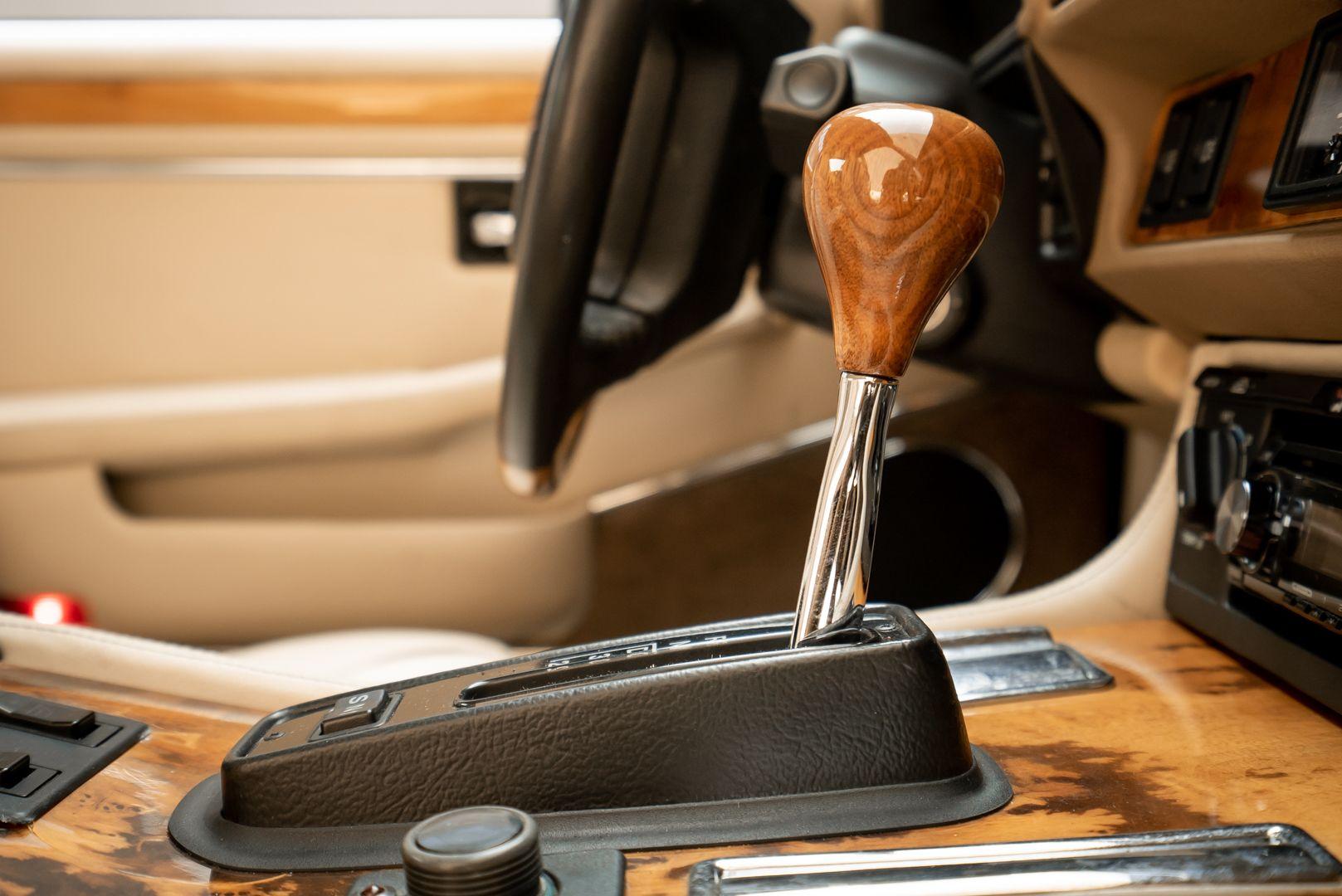 1996 Jaguar XJS Coupé Celebration 4.0 73944