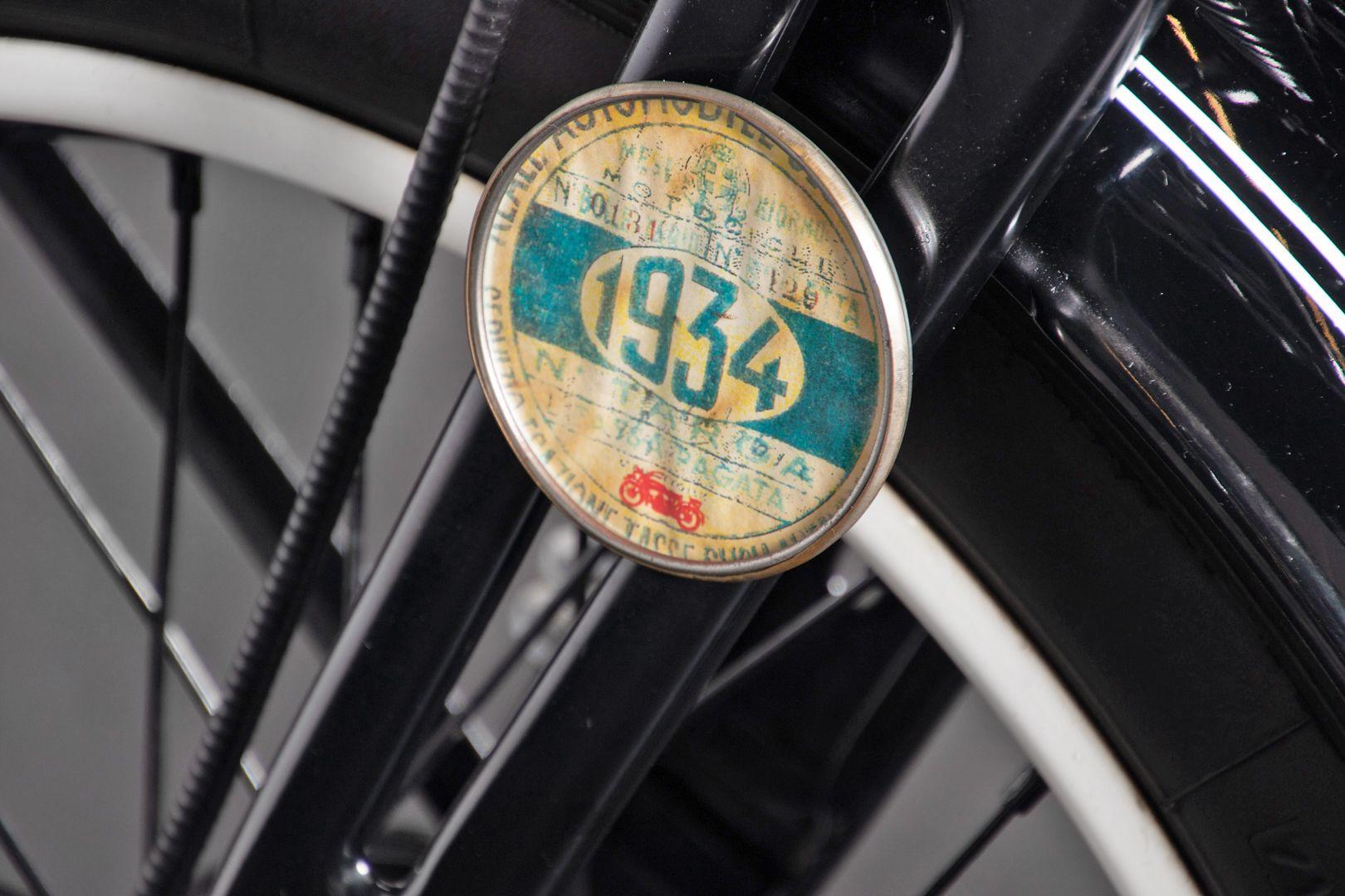 1934 NSU 250 37817
