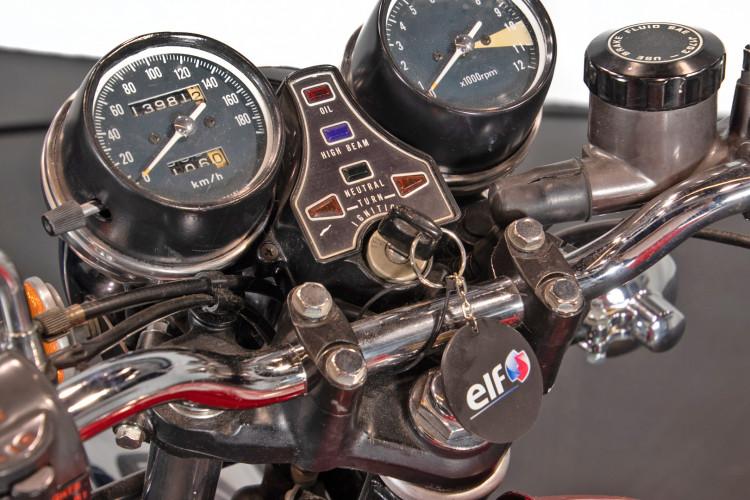 1975 Honda CB 400 FOUR 8
