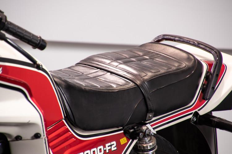1983 Honda CB 900- F2 SC09 5