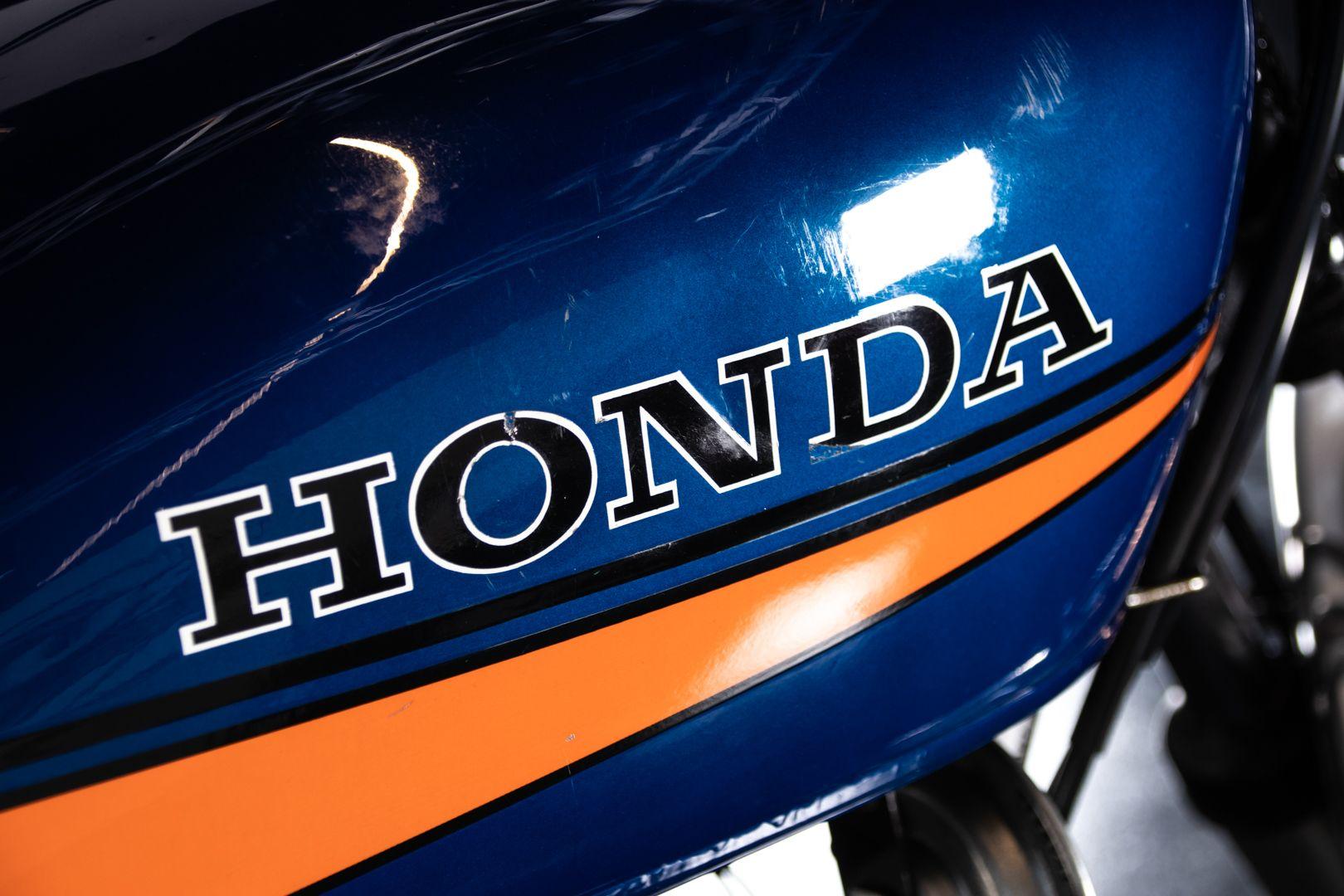 1980 Honda CB 125 7/C 63472