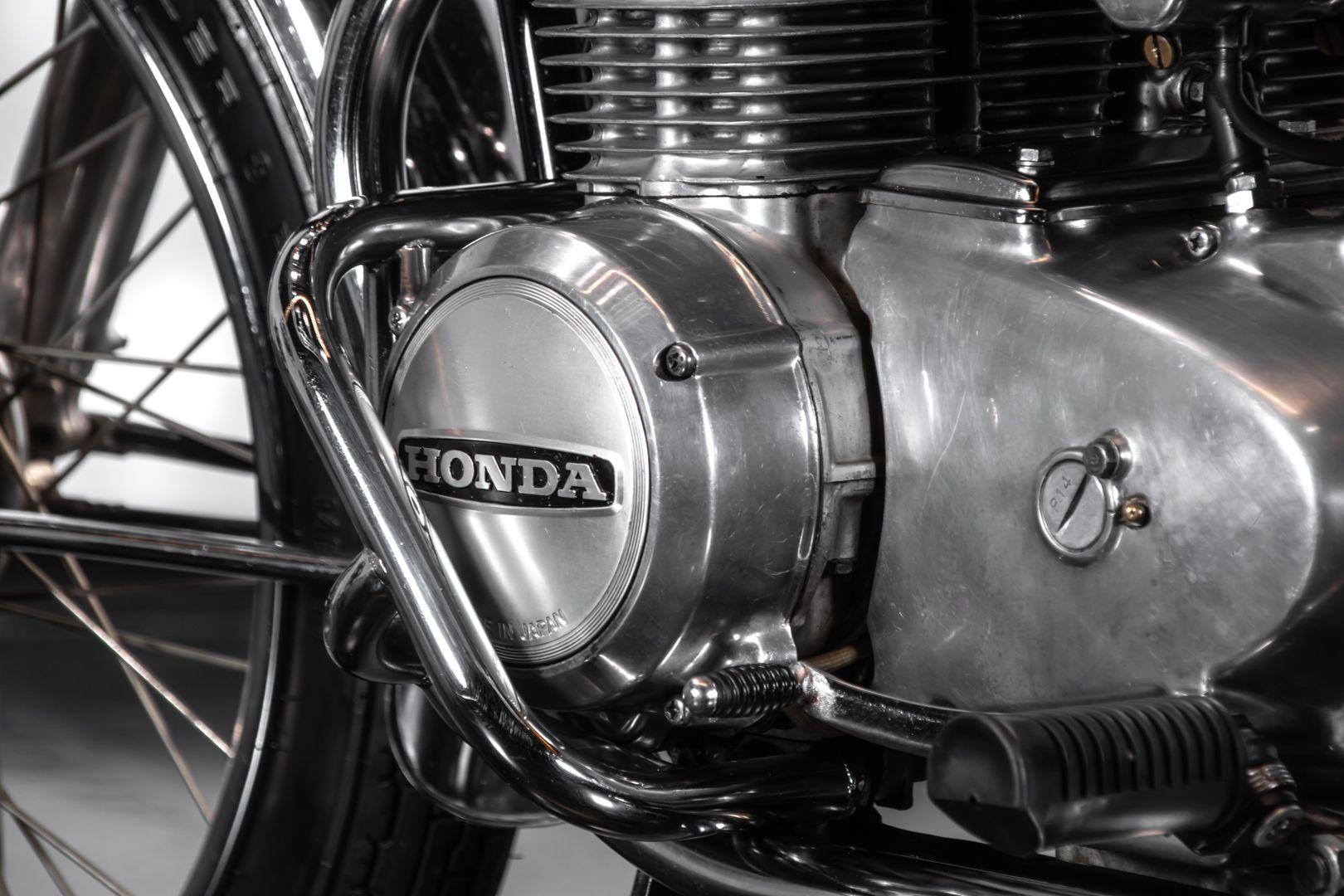 1972 Honda CB 500 Four 77622