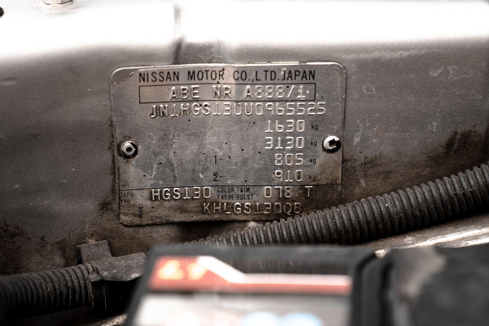 1982 Nissan Datsun 280 ZX 70161