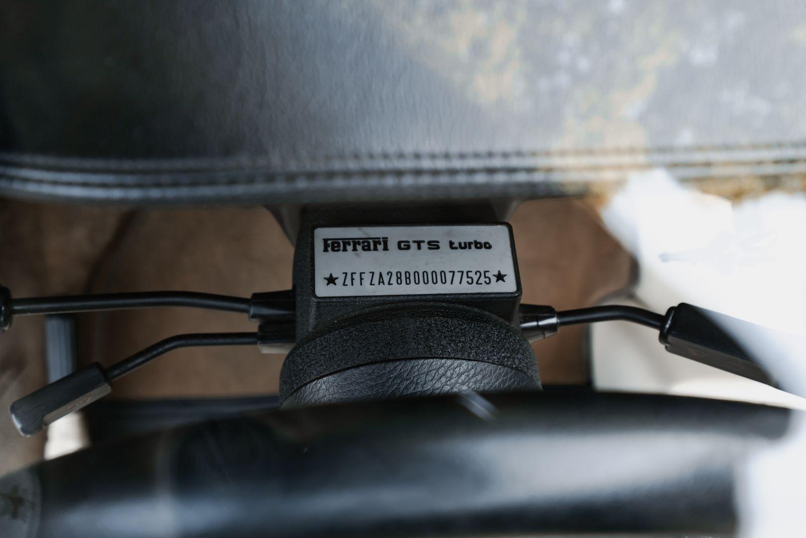 1988 FERRARI 208 GTS TURBO INTERCOOLER 75392