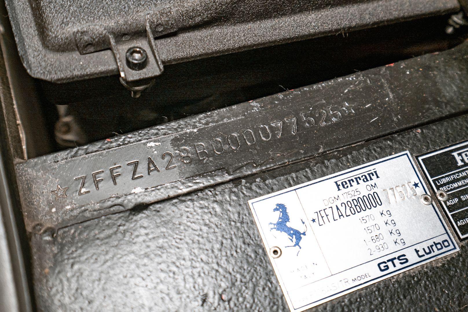 1988 FERRARI 208 GTS TURBO INTERCOOLER 75511