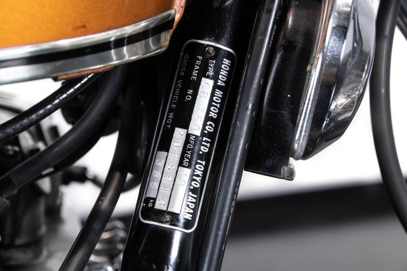 1973 Honda CB 750 Four 74209