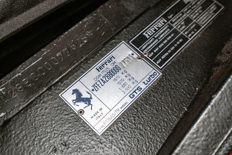 1988 FERRARI 208 GTS TURBO INTERCOOLER 75510