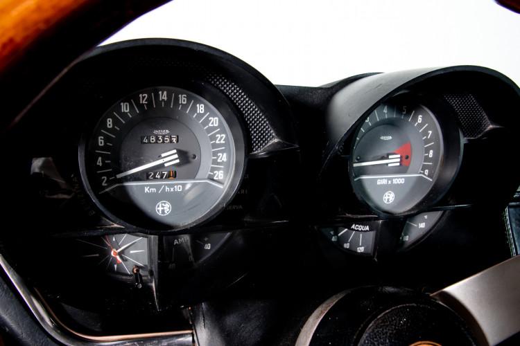 1972 Alfa Romeo Montreal 15