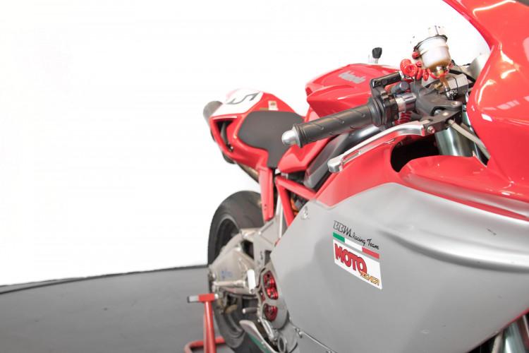2007 Bimota DB05  16