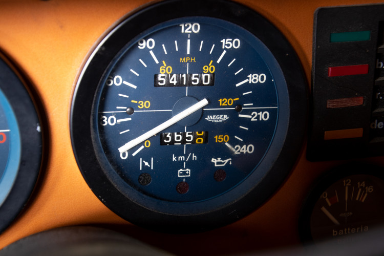 1980 Maserati Kyalami 4.9 17