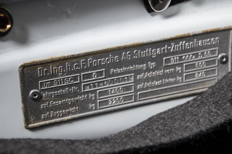 1973 Porsche 911 Carrera 2.7 35
