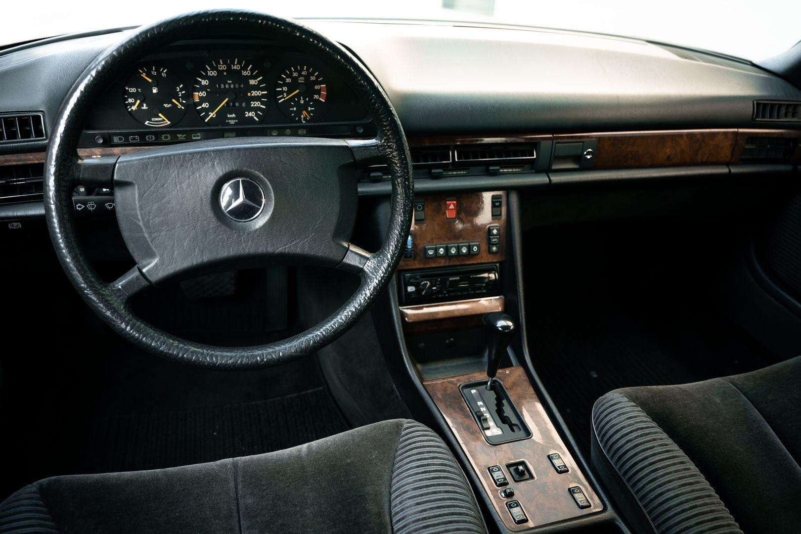 1987 Mercedes-Benz 420 SE 68443