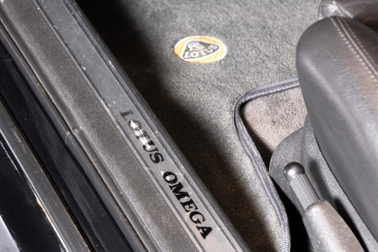 1991 Opel Omega Lotus 20