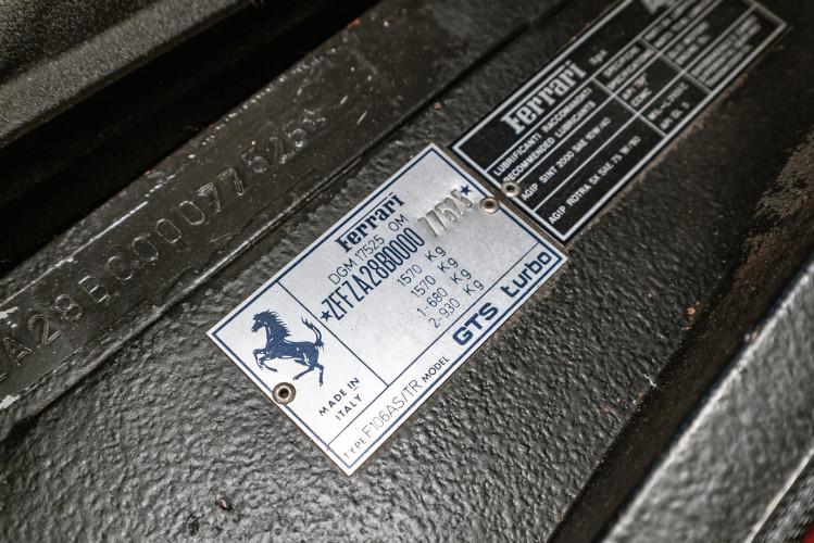 1988 FERRARI 208 GTS TURBO INTERCOOLER 57